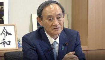 Nhật quyết cắt đứt sự phụ thuộc vào nguồn cung từ Trung Quốc